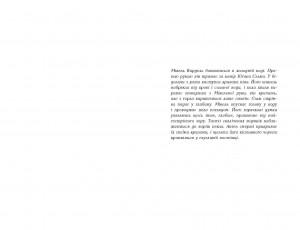 фото страниц 1793 #4