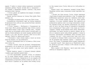 фото страниц 1793 #11