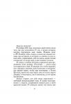 фото страниц Postscript #5