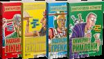 Книга Моторошна історія (суперкомплект з 4 дитячих енциклопедій)