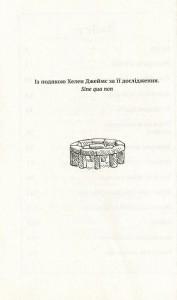 фото страниц Моторошна історія (суперкомплект з 4 дитячих енциклопедій) #27