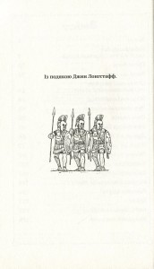 фото страниц Моторошна історія (суперкомплект з 4 дитячих енциклопедій) #16