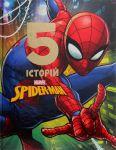 Книга Spider-man. 5 історій