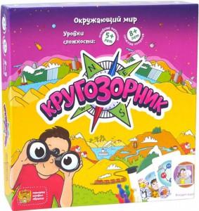 Настольная игра Банда Умников  'Кругозорник'  (УМ158-01)