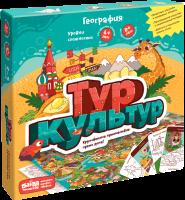 Настольная игра Банда Умников  'Тур культур'  (УМ265)
