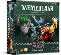 Настольная игра Crowd Games 'Кромешная Тьма: Элементали. Набор врагов (Massive Darkness: Enemy Box - Elementals)'  (16081)