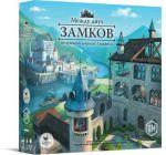 Настольная игра Crowd Games 'Между двух замков безумного короля Людвига (Between Two Castles of Mad King Ludwig)'  (16086)