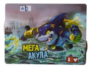 фото Настольная игра GaGa Games 'Повелитель Нью-Йорка: Подзарядка! (King of New York: Power Up!)'  (GG144) #4