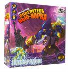 Настольная игра GaGa Games 'Повелитель Нью-Йорка: Подзарядка! (King of New York: Power Up!)'  (GG144)