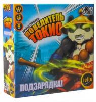 Настольная игра GaGa Games 'Повелитель Токио: Подзарядка! (King of Tokyo: Power Up!)'  (GG146)
