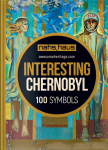 Книга Interesting Chernobyl