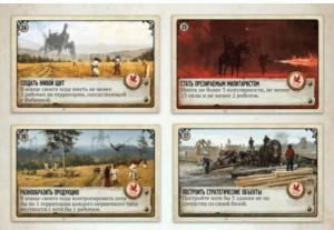 фото Комплект промо карт к игре Crowd Games 'Серп' №1 (18 карт)'  (87123) #5