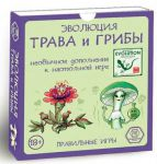 Настольная игра  Правильные игры 'Эволюция. Трава и грибы (Evolution)'  (39095)