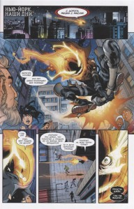 фото страниц Вселенная Венома #2