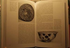 фото страниц Искусство ислама #5