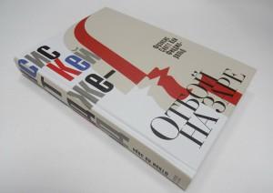 фото страниц Американская мечта в эпоху джаза (комплект из 2 книг) #9
