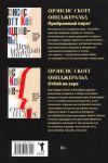 фото страниц Американская мечта в эпоху джаза (комплект из 2 книг) #2