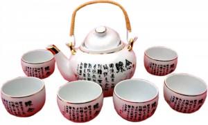 Чайный сервиз 'Иероглифы', фарфор (DN22537)