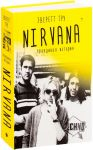 Книга Nirvana. Правдивая история