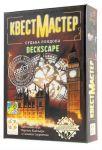 Настольная игра  Стиль жизни 'КвестМастер 2. Судьба Лондона (Deckscape: The Fate of London)'  (LS40)