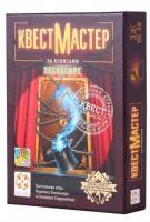 Настольная игра  Стиль жизни 'КвестМастер 5. За кулисами (Deckscape: Behind the Curtain)'  (LS88)