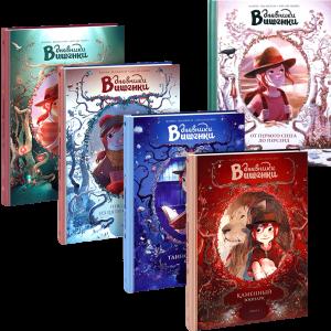 Книга Дневники Вишенки (суперкомплект из 5 книг)