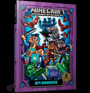 Книга Minecraft. Ніч Кажанів
