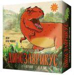Настольная игра  Экономикус  'Динозаврикус'  (Э010)