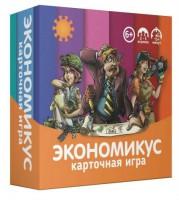 Настольная игра  Экономикус  'Экономикус. Карточная игра (Economicus Card Game)'  (Э012)