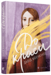 Книга До краси