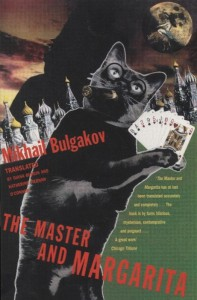Книга Master and Margarita