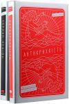 фото страниц Чорні лебеді (комплект з 2 книг) #2