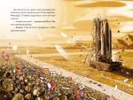 фото страниц Кеплер62. Книга третя: Подорож #2