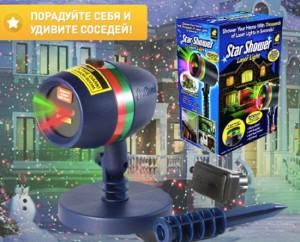 фото Лазерный звездный проектор Star Shower #2