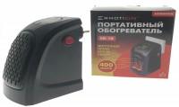 Портативный обогреватель ErmotiON 'Handy Heater  black', 400 Вт (ER-18)