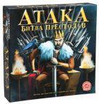 Настільна гра Arial 'Атака. Битва престолів' (4820059911401)