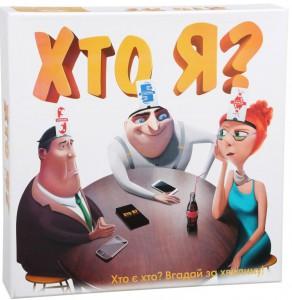 Настільна гра Arial 'Хто Я?' (4820059910411)