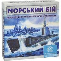 Настільна гра Arial 'Морський бій' (4820059910350)