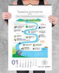 фото страниц Умный настенный календарь на 2020 год 'Здоровый и счастливый год' #6