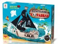 Дерев'яний 3D-конструктор Зірка 'Піратський корабель' (9786176341192)