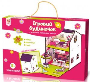 фото игрушки Конструктор Зірка 'Будиночок кольоровий ігровий' (2000001203361) #2