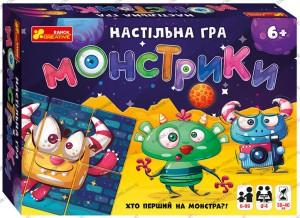 Настільна гра Ranok-Creative 'Монстрики' (4823076144487)