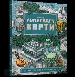 Minecraft карти: Довідник Першопрохідця