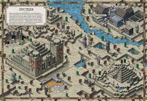 фото страниц Minecraft Карти. Довідник першопрохідця #7