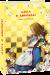 Книга Аліса в Дивокраї