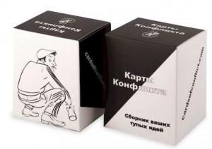 Настольная игра Cards of conflict 'Карты конфликта. Сборник ваших тупых идей (Cards of conflict)' (82824)
