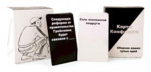 фото Настольная игра Cards of conflict 'Карты конфликта. Сборник ваших тупых идей (Cards of conflict)' (82824) #2