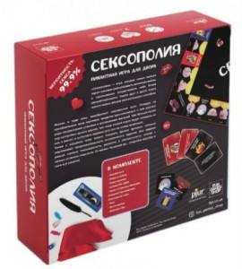 фото Настольная игра Fun Games Shop 'Сексополия' (66814) #2
