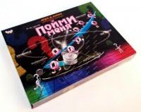 Настольная игра  Danko toys 'Пойми меня' (DTG18)