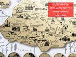 фото Скретч-карта України My Map Ukraine edition #11